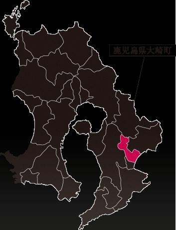 鹿児島県大崎町|ふるさと納税の特産品ランキング